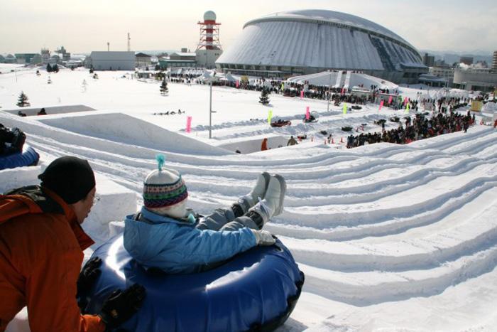 Kết quả hình ảnh cho Sapporo Community Dome